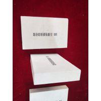 贵州石膏混凝土面层底层均可使用
