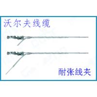 河北厂家沃尔夫线缆供应O缆150截面积型号光缆耐张线夹工厂供货直销