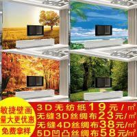 佳舍美居电视背景墙壁纸欧式大型壁画田园风景3d立体无缝无纺墙布