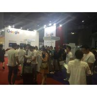 第三届中国(广州)国际跨境电商展暨跨境商品博览会