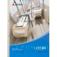 泉州三菱电梯(LEHY-M/H)型电梯