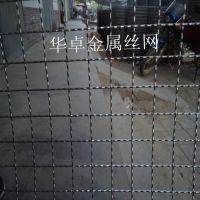 供应 国标904L低碳C高镍超级不锈钢轧花网 扎花编织网