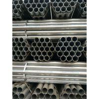 云南瑞丽大小口径焊管厂家直销 1.5寸规格型号齐全 低价批发