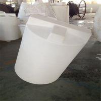 500L锥底加药箱塑料化工桶带搅拌电机加药桶500升玻璃水防冻液搅拌