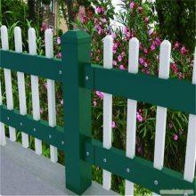 低矮型栅栏价格 公园低矮护栏 塑钢护栏工程
