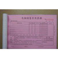 潍城寒亭坊子酒水单本制作,点菜单印刷,奎文区点菜单定做