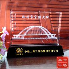 大桥合龙纪念水晶礼品,桥梁竣工通车纪念品,水晶模型摆件制作,施工单位赠送的小礼物批发