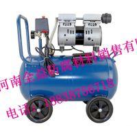 东成无油静音空气压缩机全铜空压机 Q1E-FF-1824/2850 牙科空压机 食品美容、养殖