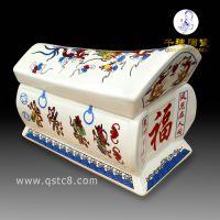 揭秘普通陶瓷骨灰盒大概多少钱一个_江西景德镇骨灰盒批发厂家定制