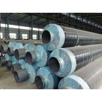 钢套钢预制直埋保温管生产厂家