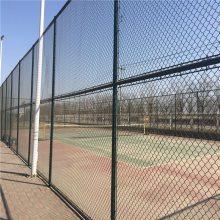 球场护栏网 球场围网 市政围网材料