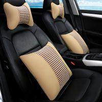 汽车头枕腰靠四件套装车用靠背垫办公座椅腰枕护颈枕一对四季透气