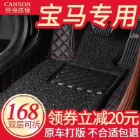 宝马新款x1汽车脚垫全包围专用2018款丝圈17绒面3系gt5系425i4系