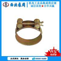 输油管钢丝软管喉箍 高压胶管锁紧抱箍机床管夹 欧式强力卡子