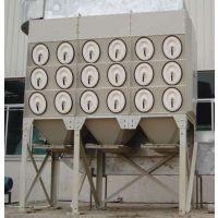 厂家直供 滤筒除尘器 滤芯式除尘器价格