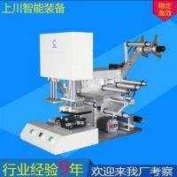 深圳自动贴膜机采购|自动贴膜机|上川提供免费方案(在线咨询)