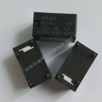 原装现货松川继电器307H-1AH-F-C-12VDC替换835-1A-B-C-12VDC