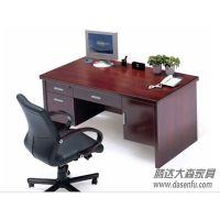 北京腾达大森时尚简约现代办公桌实木电脑桌主管专用桌DS-SWC006