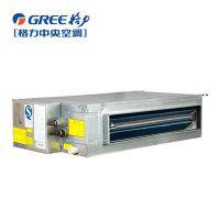 北京格力风管机商用多联机中央空调风管机室内机GMV-NR125PL/A