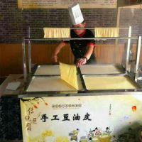 全自动不锈钢豆油皮机 经济型酒店豆皮机 手动分离手工腐竹油皮机
