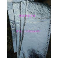碳硅镍复合板 碳硅铝纤维复合板 碳硅铝复合板