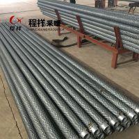 碳钢高频焊翅片管国标