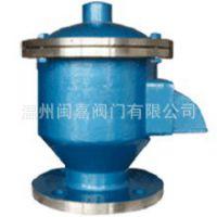 GFQ-2碳钢呼吸阀 温州GFQ-2碳钢呼吸阀