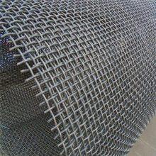 矿筛网钢丝 不锈钢矿筛网厂 广东轧花网规格