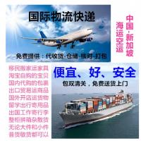 全新推出马来西亚国际海运海运到吉隆坡吉隆坡海运费马来西亚海运一条龙为客户提供个性化的服务
