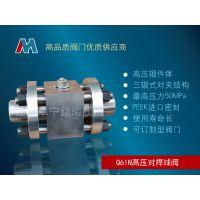 天然气专用高温高压焊接球阀