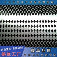 供应 304不锈钢菱形网 防滑穿孔板 菱形孔冲孔网板