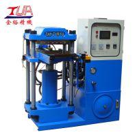 做硅胶拉头的机器 软胶拉链头生产设备厂家 软胶拉牌油压成型机