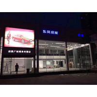 东风启辰4S品牌店镀锌钢板吊顶_外墙板