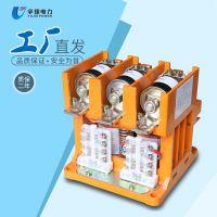 CKJ5-250 1140V CKJ5-400 CKJ5-630 CKJ5-800真空接触器