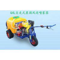 G4L果园喷雾机