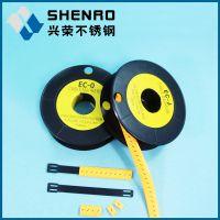 供应出口尼龙号码管带配套扁型号码管 号码管尼龙 电缆线号管