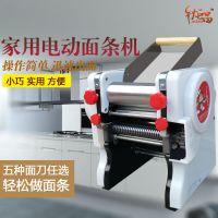 俊媳妇家用压面机电动 电动压面机家用不锈钢 压面机家用电动小型迷你
