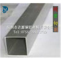 铝合金方管,方通、不等边铝方管