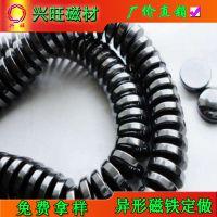 黑色铁氧体永磁 抛光面包磁 厂家现货直销按摩磁 医疗保健磁20*5