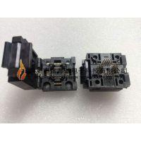 Enplas IC插座 FPQ-32-0.8-01 QFP32PIN 0.8MM间距7x7mm尺寸