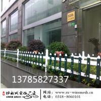 绿化带pvc塑料栏杆 pvc草坪护栏庭院花坛栏杆 塑钢草坪栏杆 栅栏