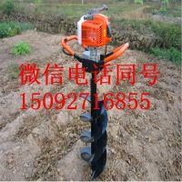 手提式汽油挖坑机 多功能苗木钻孔机