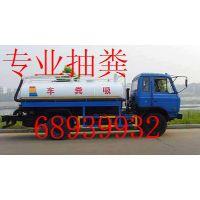 上海浦东区祝桥镇清理化粪池公司