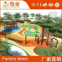 小型主题乐园方案设计 儿童户外游乐设施滑梯攀爬组合定制
