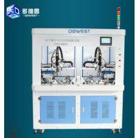 深圳坚丰自动锁螺丝机多维思DWS-400XC 机米 四轴拉手自动锁