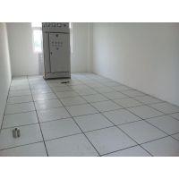 新疆监控室防静电地板 活动地板厂家 安装静电地板价格