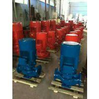 AB签新标消防泵XBD25-70-HY室外消火栓泵XBD20-75-HY二用一备