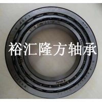 高清实拍 SKF BT1B 328612C/QCL7C 圆锥滚子轴承 原装正品 现货库存