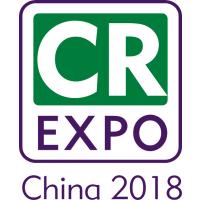 2018中国国际福祉博览会暨中国国际康复博览会