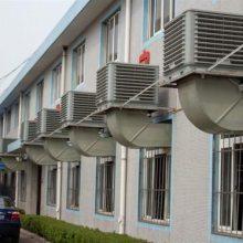 嘉兴水空调冷风机 选通泉降温 量身定做解决厂房闷热